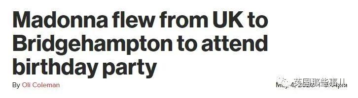 秘鲁市长违反禁令聚众喝酒,被发现后直接躺棺材装死… 啊??