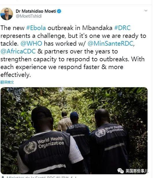 刚果金爆发第11轮埃博拉疫情!网友:2020年还能更糟糕吗?