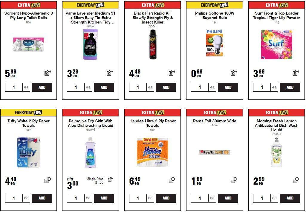 各大超市每周特惠:7月20日-7月26日限时抢购