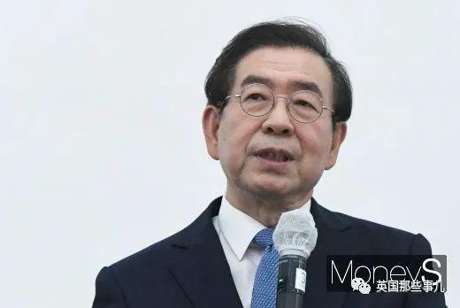 韩国首尔市长朴元淳突然失联!下落不明,原因成谜,网友都慌了…