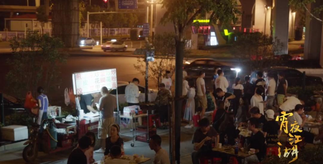 """中国十大""""宵夜之城""""battle,广州、长沙竟然输了?网友:这不科学!"""