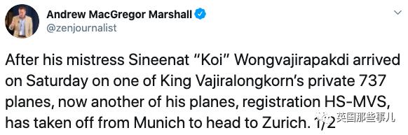 """泰国""""废妃""""出狱,泰王亲自接机带她去后宫酒店?泰国王室这瓜更精彩了!"""