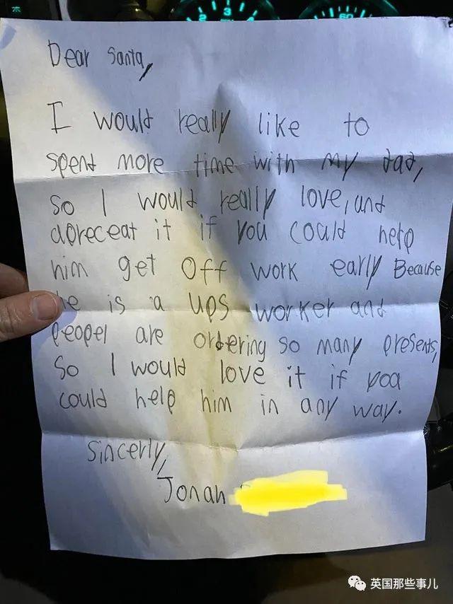 儿子给圣诞老人写了封信。这些温暖瞬间,整个人都被治愈了