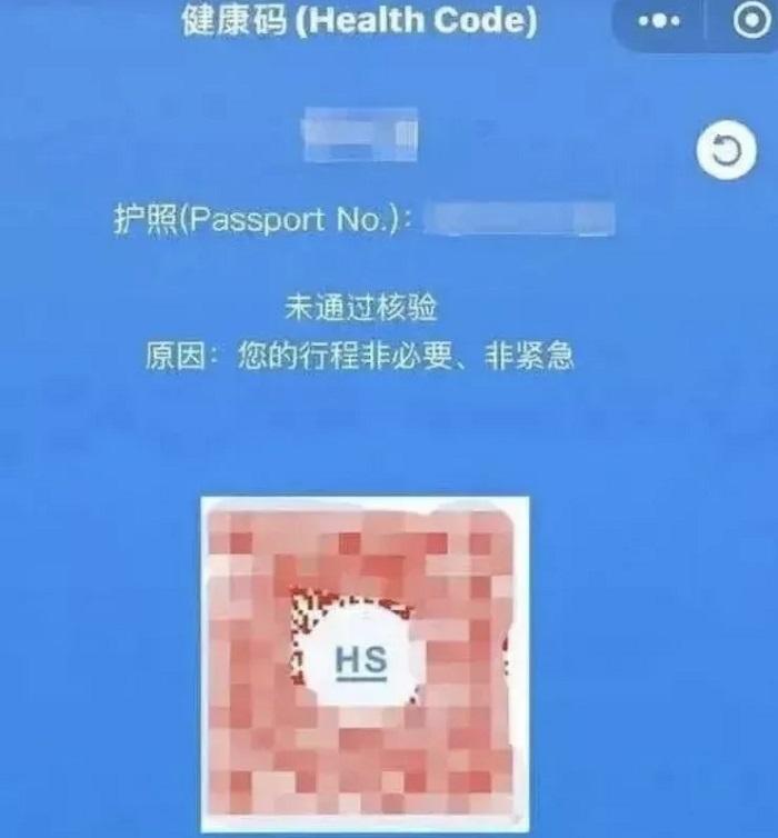 """海外华人回中国更难了!民众需具备""""四阴证明""""以获得绿码!"""